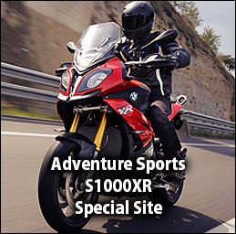 S1000XR Special Site